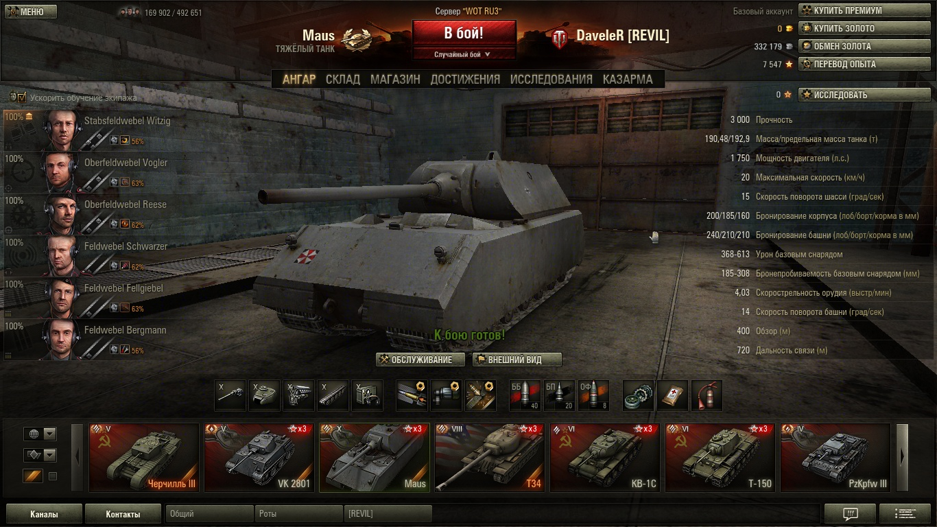 Вундервафля world of tanks